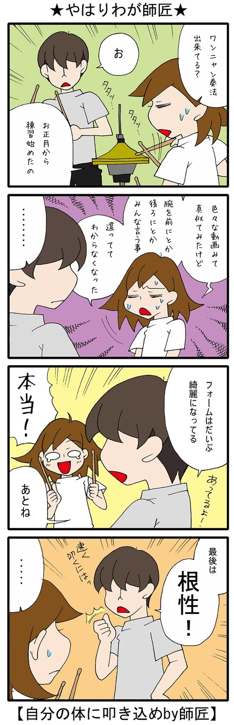 blog_388