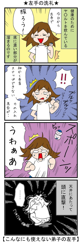 blog_760