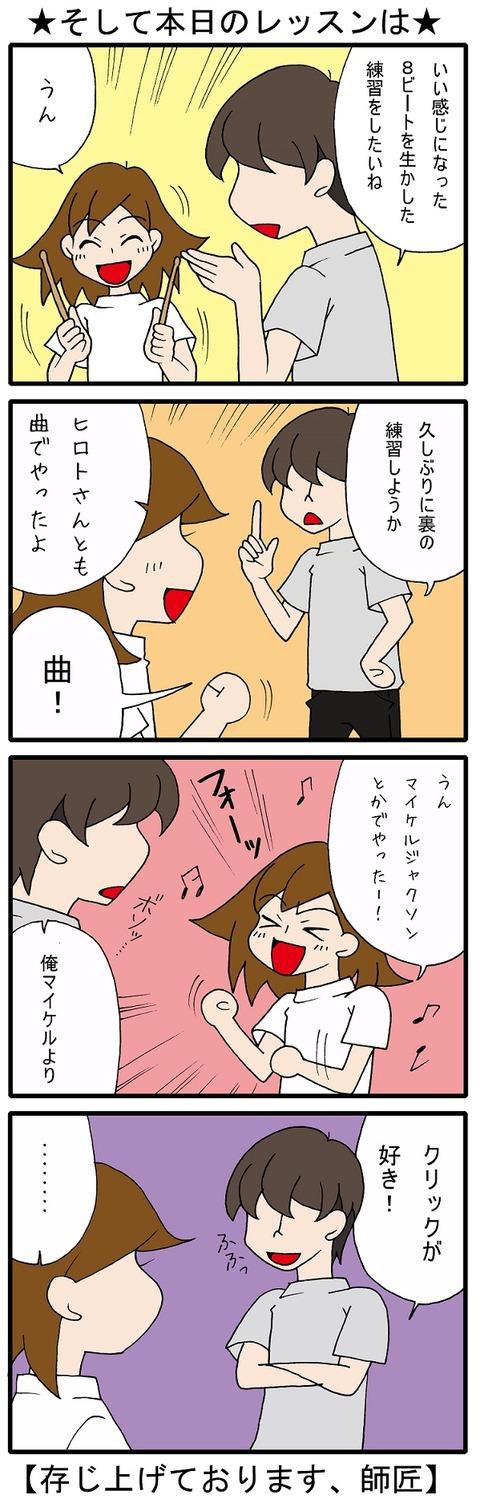 blog_302