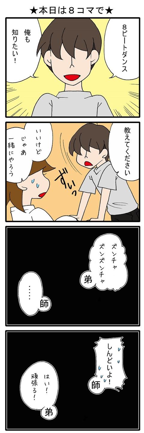 blog_299