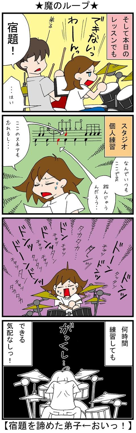 blog_808