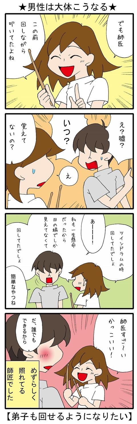 blog_375