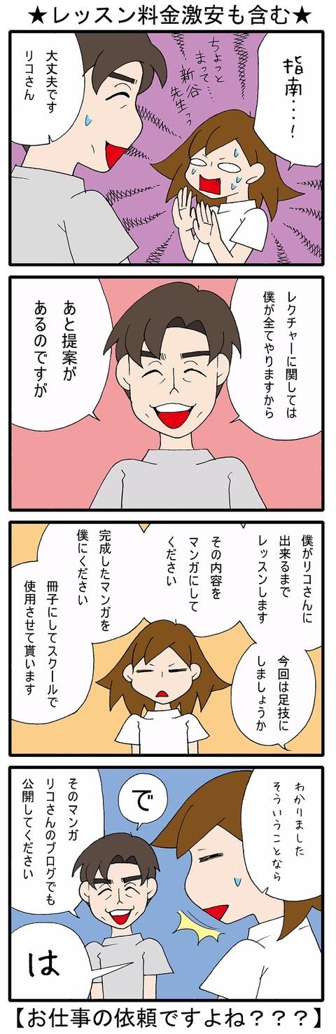 blog_424