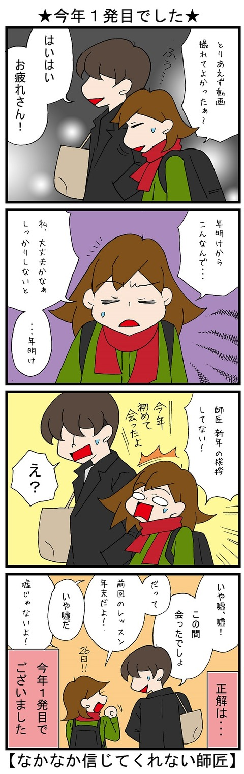 blog_683