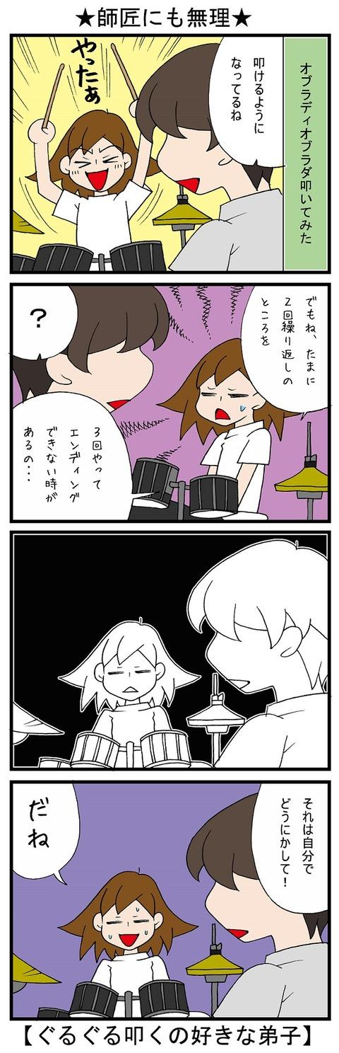 blog_489