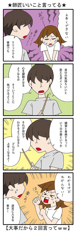 blog_227