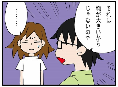 blog_245_02