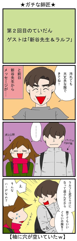 blog_879