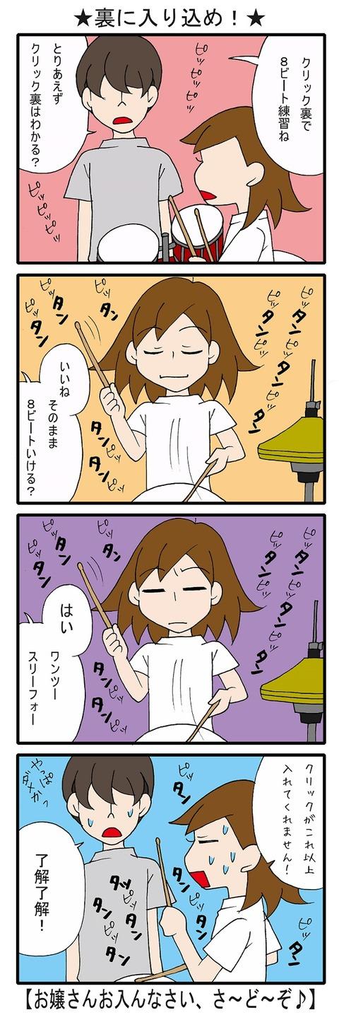 blog_158