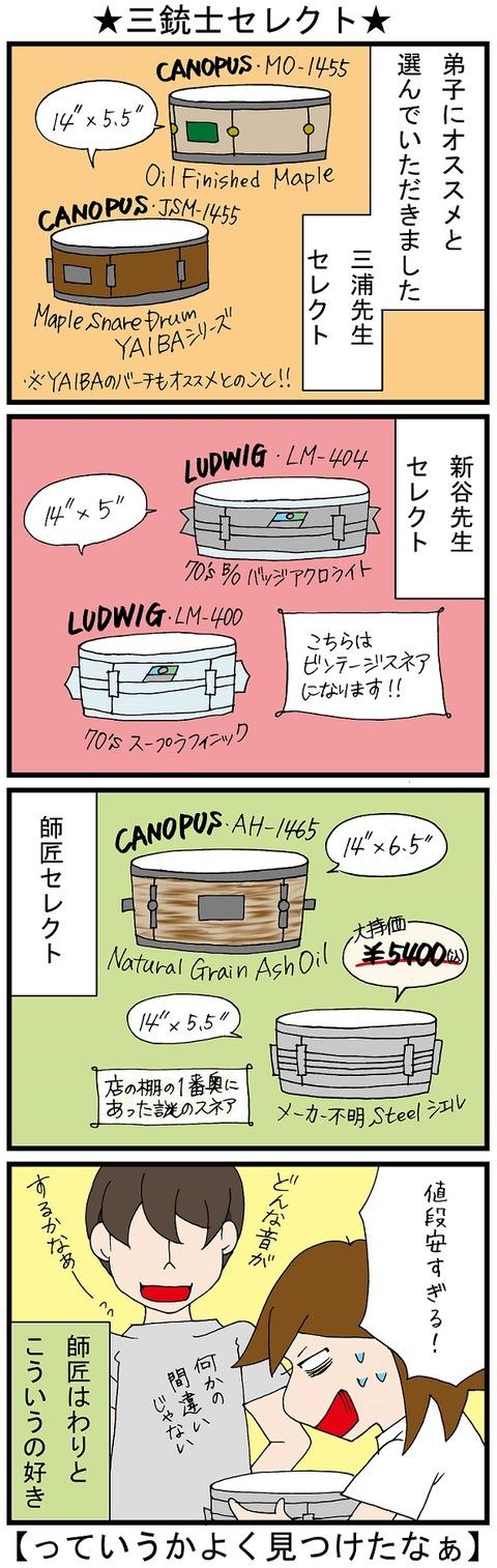 blog_704