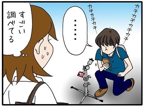 blog_2-4