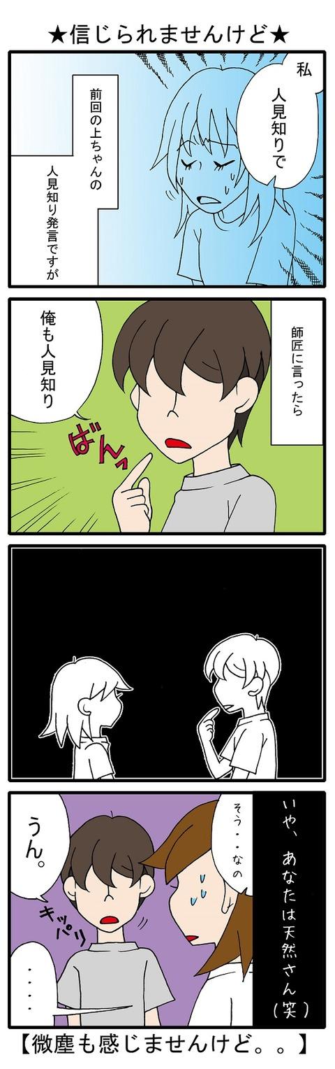 blog_51