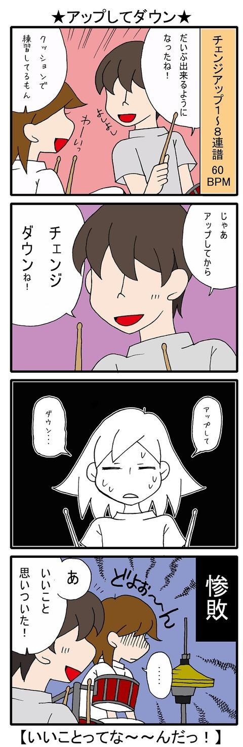 blog_289