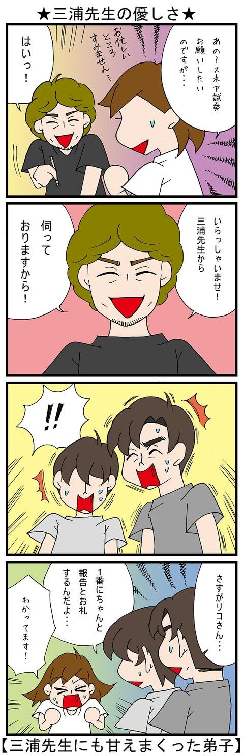 blog_703