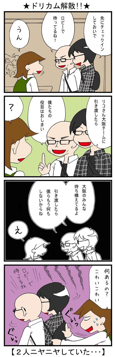 blog_504