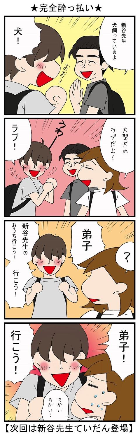 blog_641