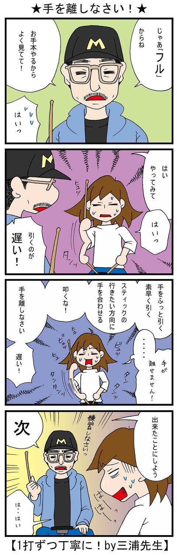 blog_534