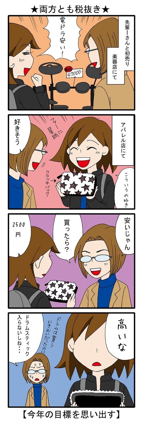 blog_67