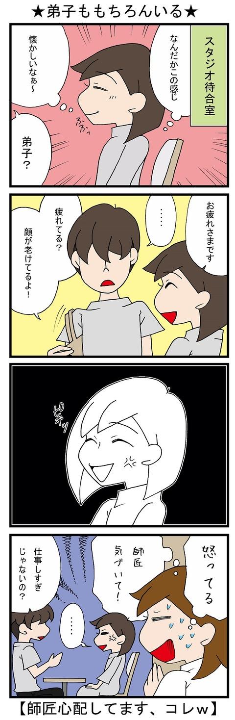 blog_685