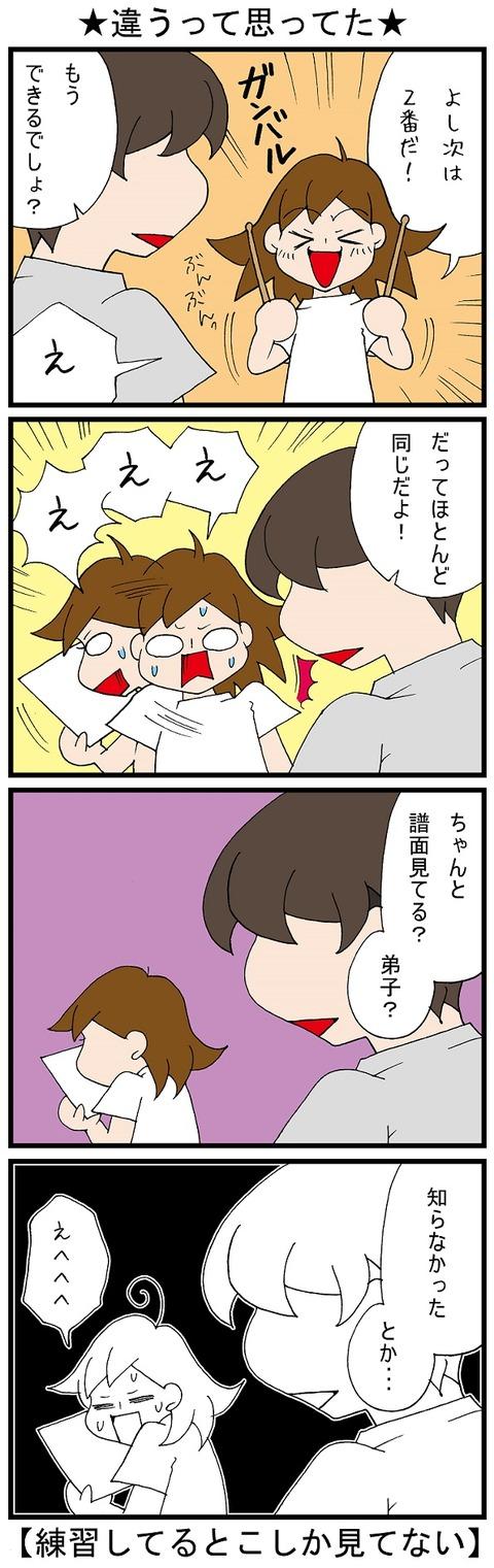 blog_847