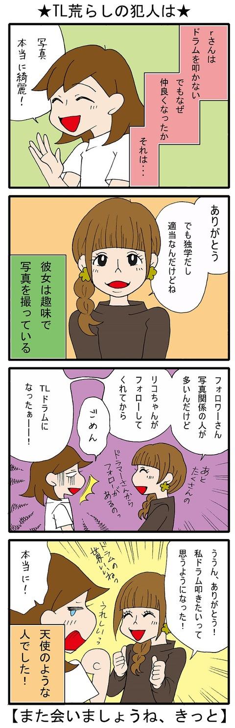 blog_394