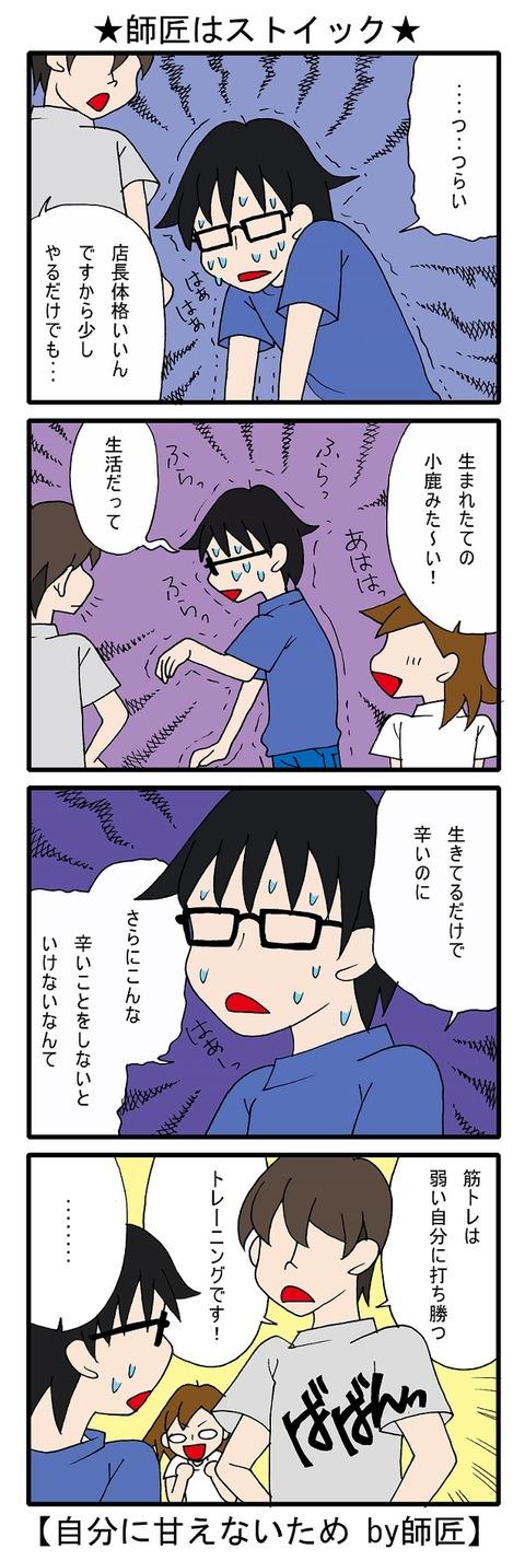 blog_288