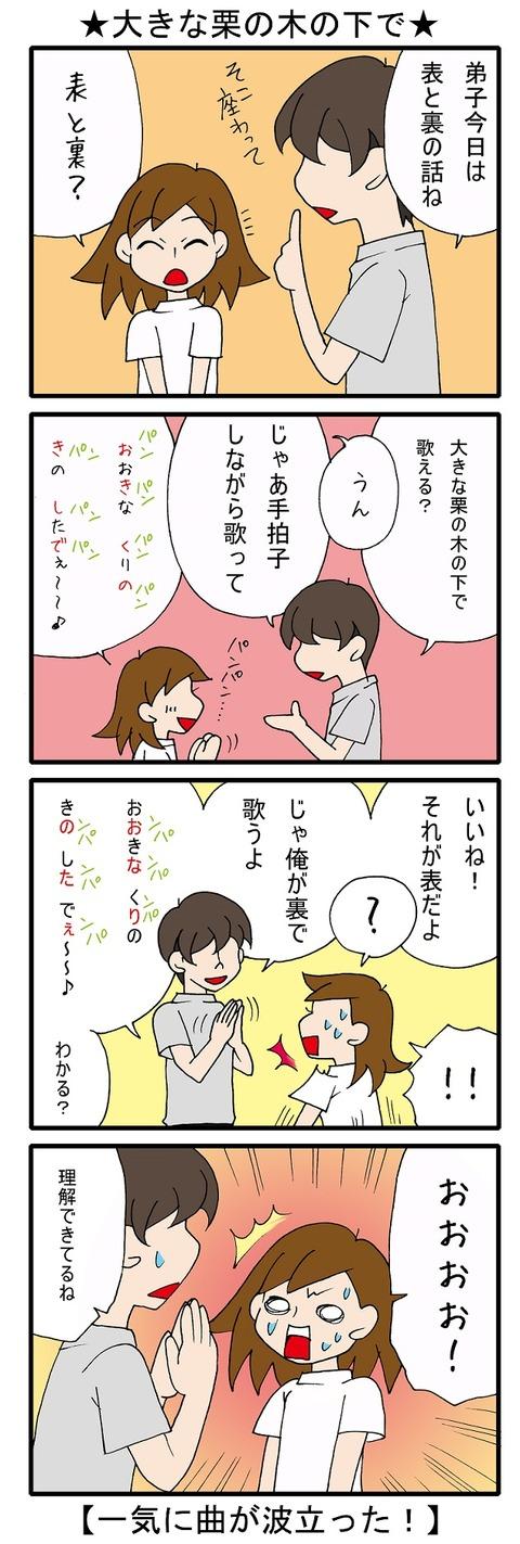 blog_157