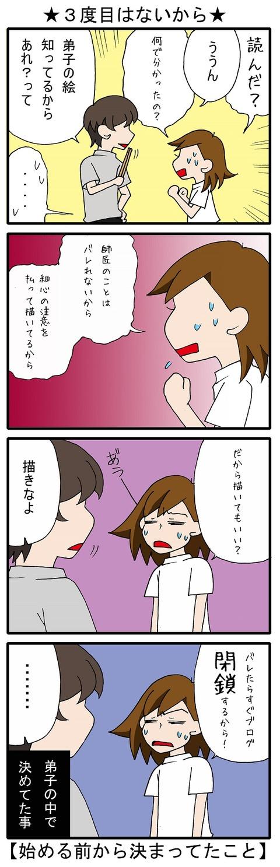 blog_107