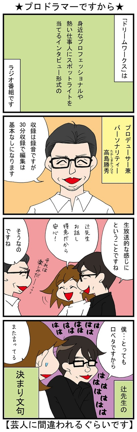 blog_976