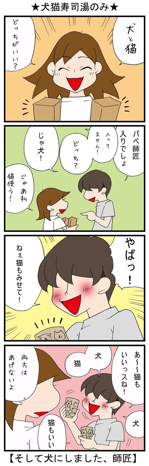 blog_671