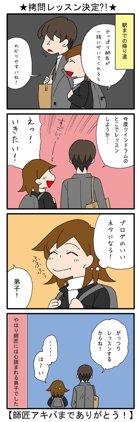 blog_327
