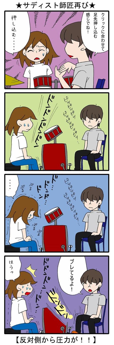 blog_163