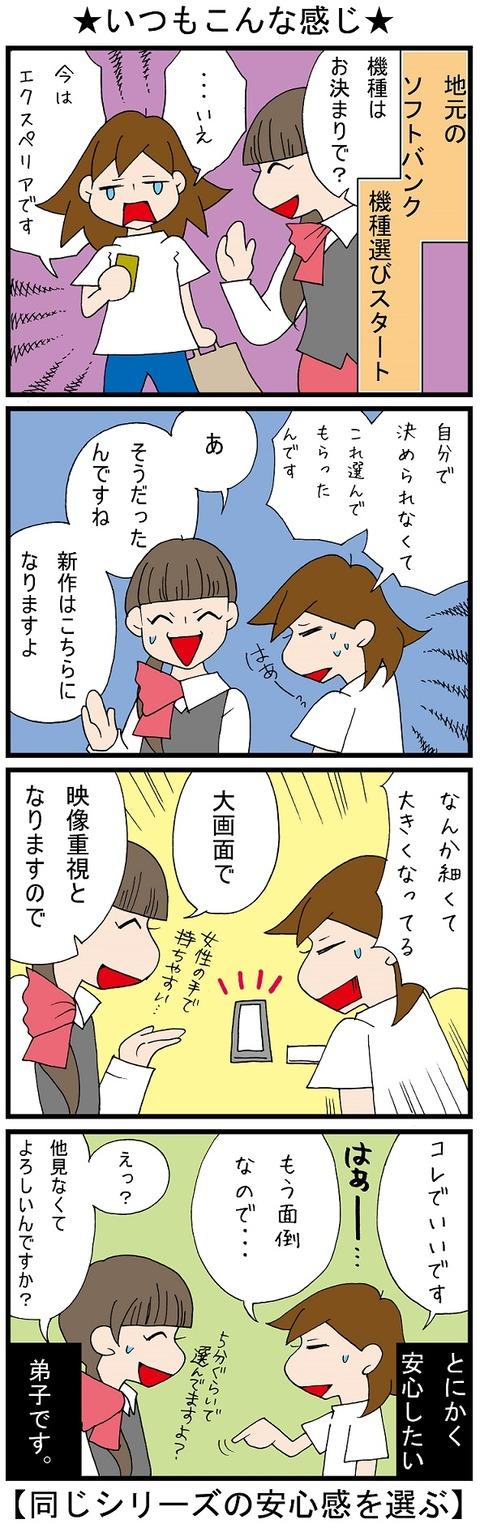 blog_896