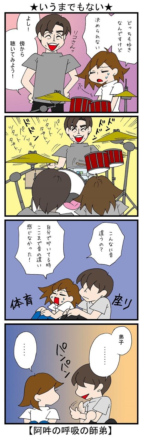blog_712