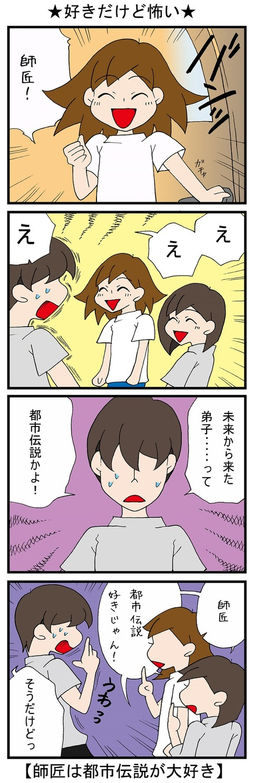 blog_688