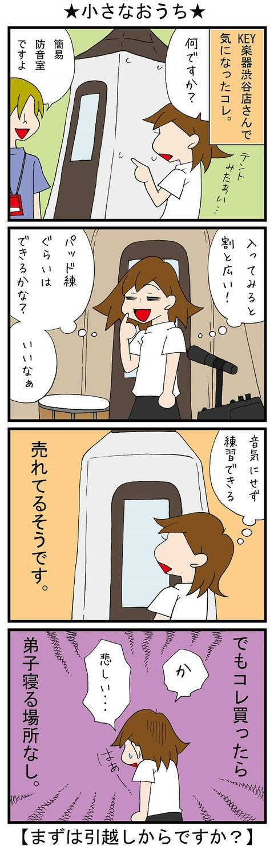 blog_619