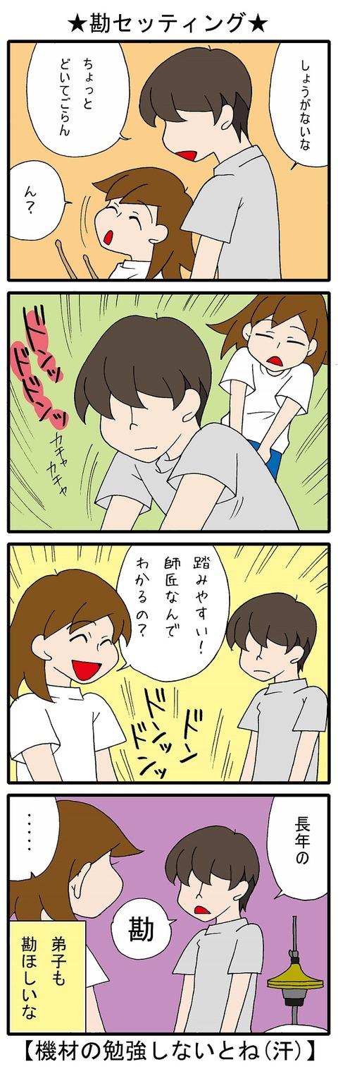 blog_344