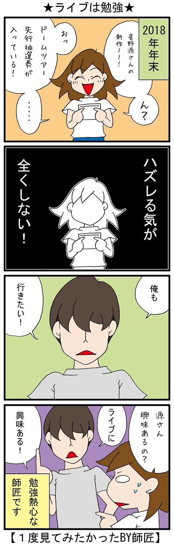 blog_770
