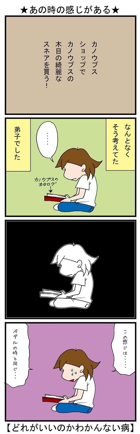 blog_697
