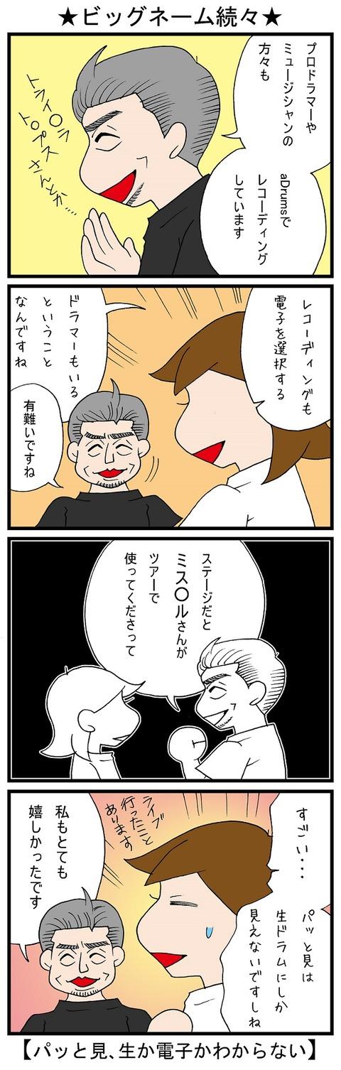 blog_970