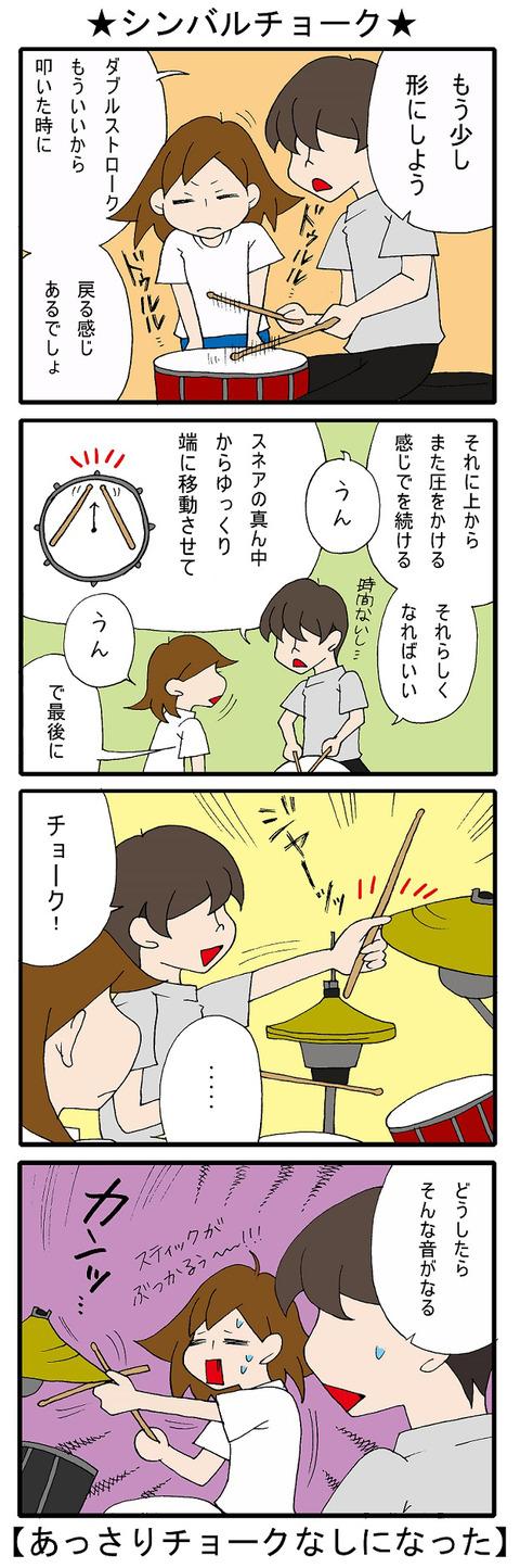blog_430