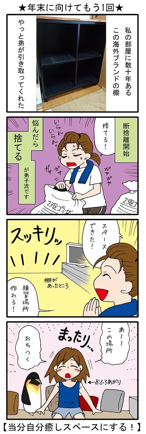 blog_229