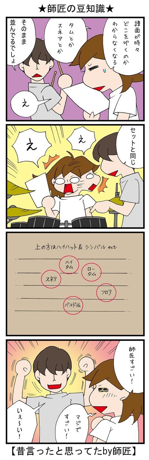 blog_849