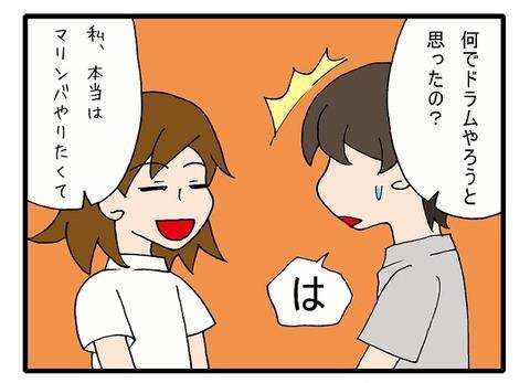 q_ist_01_01