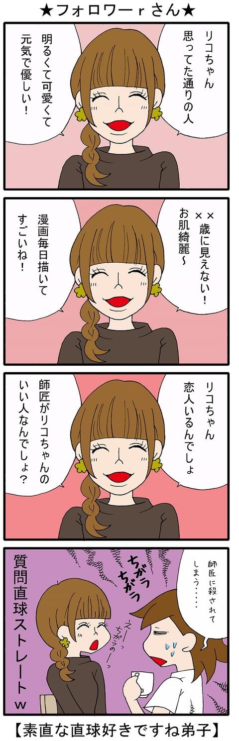 blog_393
