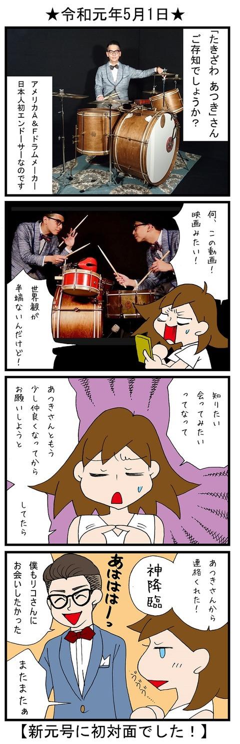 blog_731