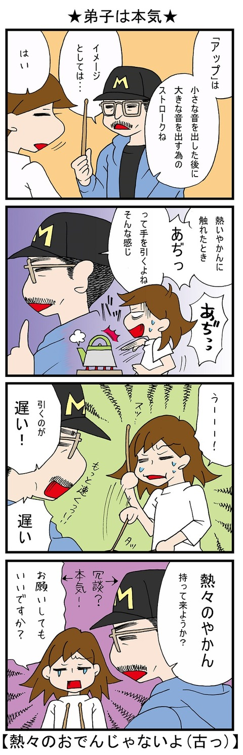 blog_537