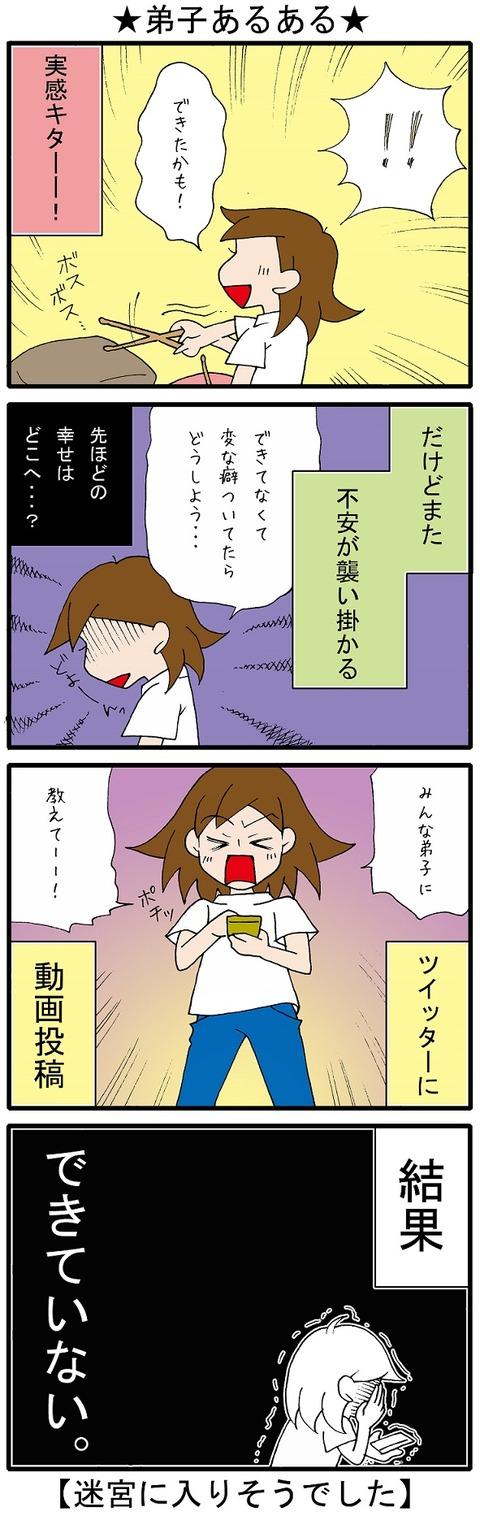 blog_387