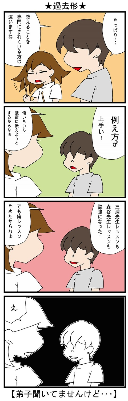 blog_548