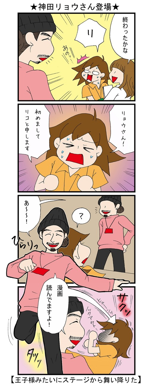 blog_628